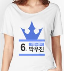 PRODUCE 101 #6 BRAND NEW MUSIC PARK WOOJIN Women's Relaxed Fit T-Shirt