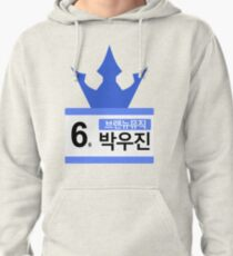 PRODUCE 101 #6 BRAND NEW MUSIC PARK WOOJIN Pullover Hoodie