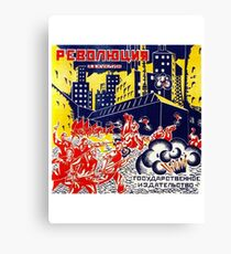 Russian Board Game 2 Canvas Print
