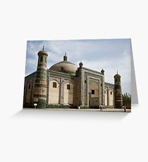 Abakh Hoja Tomb, Kashgar Greeting Card