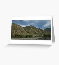 Kyrgyzstan Valley Greeting Card