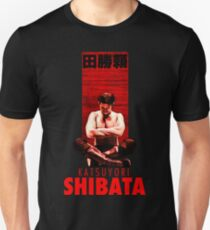 Katsuyori Shibata - Monolith T-Shirt Unisex T-Shirt