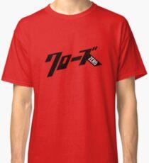 Crows Zero Classic T-Shirt