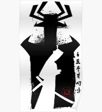 Samurai from Japan poster cartoon ink style Poster