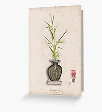 Tony Fernandes 'moon song', ikebana 11 Greeting Card