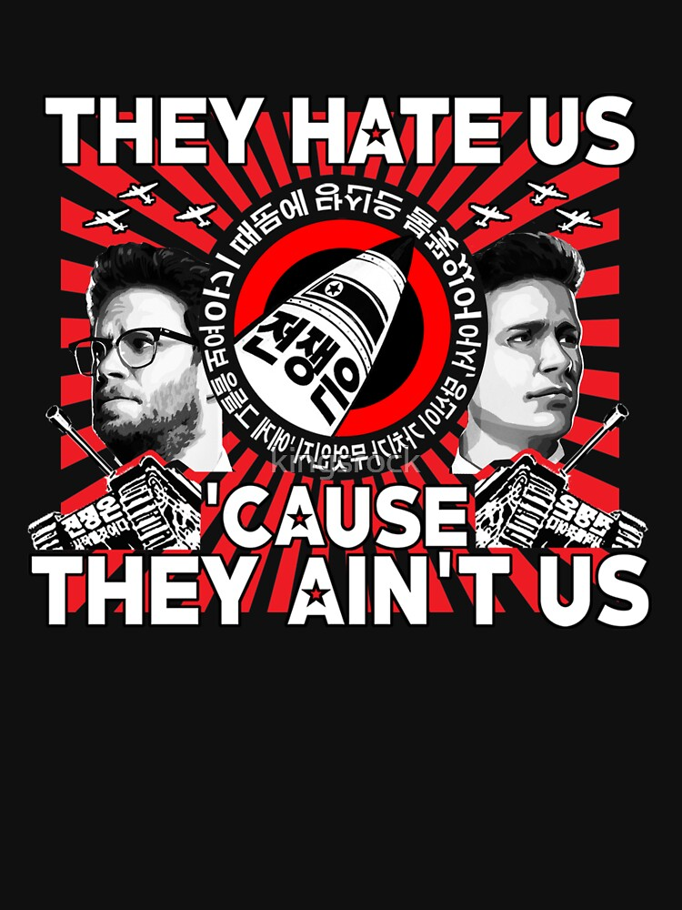 They Hate Us 'Cause They Ain't Us | Unisex T-Shirt