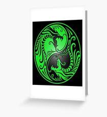 Dragon Yang Greeting Card