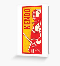 Japanese Kendo Sign #2 Greeting Card