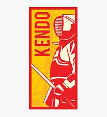 Japanese Kendo Sign #2 Photographic Print