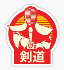 Japanese Kendo Sign #4 Sticker