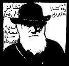 Charles Darwin Has A Posse in Arabic by Colin Purrington