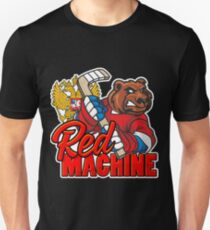 Russian hockey. Red machine. A mighty bear. T-Shirt