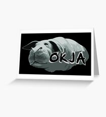 Okja Movie Greeting Card