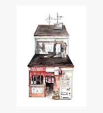 Restaurant Photographic Print
