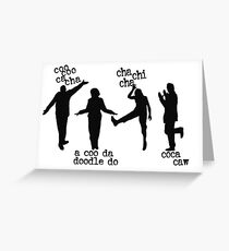Arrested Development Bluth Family Chicken Dance Greeting Card