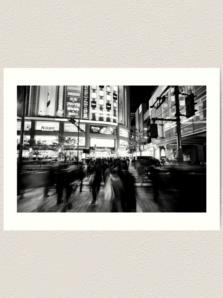 Alternate view of Keeping pace with Tokyo Japan Art Print