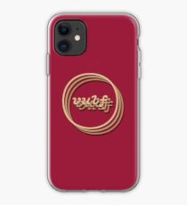 Vulfpeck Merch - Unofficial iPhone Case