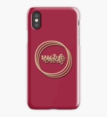 Vulfpeck Merch - Unofficial iPhone Case/Skin