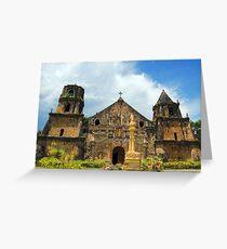 Miag-ao Church Greeting Card
