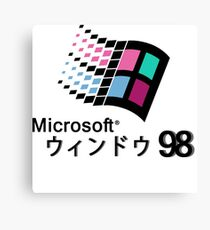Microsoft Windows 98 Vaporwave Canvas Print
