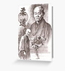 Jigoro Kano - Judo founder Greeting Card