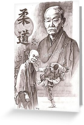 an essay on kano jigoro Usa traditional kodokan judo national championships jigoro kano - founder of us traditional kodokan judo.
