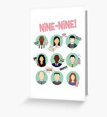 Brooklyn Nine-Nine Squad Greeting Card