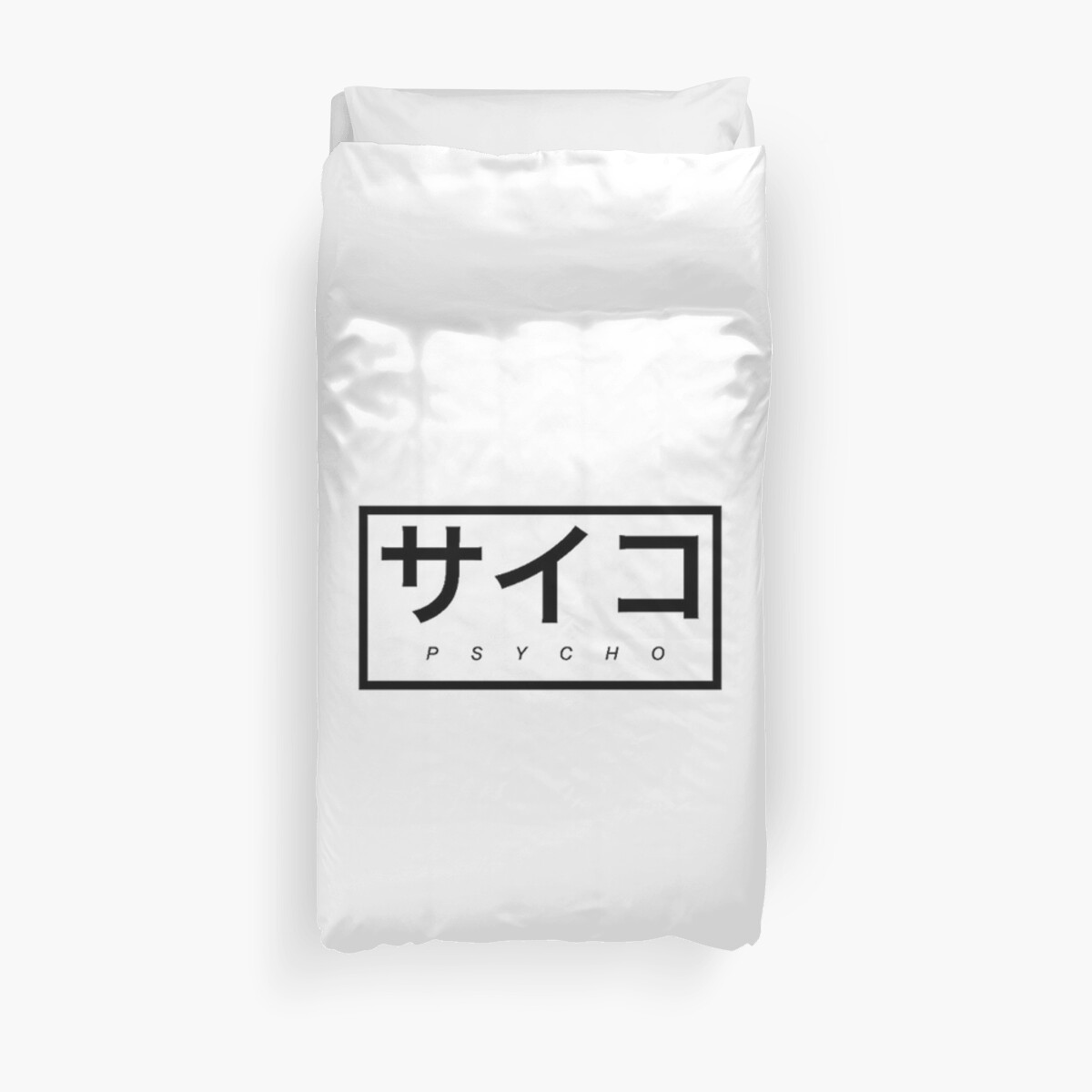 Quot Psycho Aesthetic Tumblr Japanese Quot Duvet Covers By Saschx