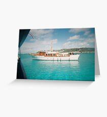Dreamboat Greeting Card