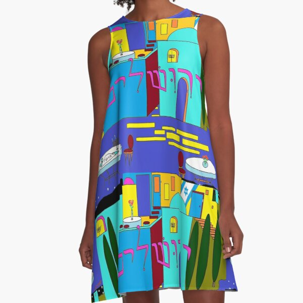 Jerusalem of Gold, Israel A-Line Dress