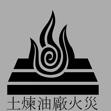 Earthen Fire Refinery Logo by whackanalien25