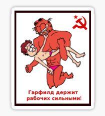 Soviet Garfield Sticker