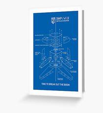 ingress : XMP blueprint Greeting Card