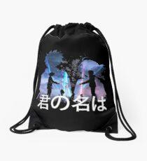 your name Drawstring Bag