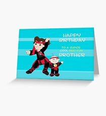 little brother Greeting Card