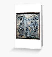 Religious scene bas-relief Bucharest, Romania  Greeting Card