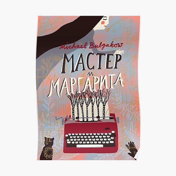 Master and Margarita, Master and Margarita Poster