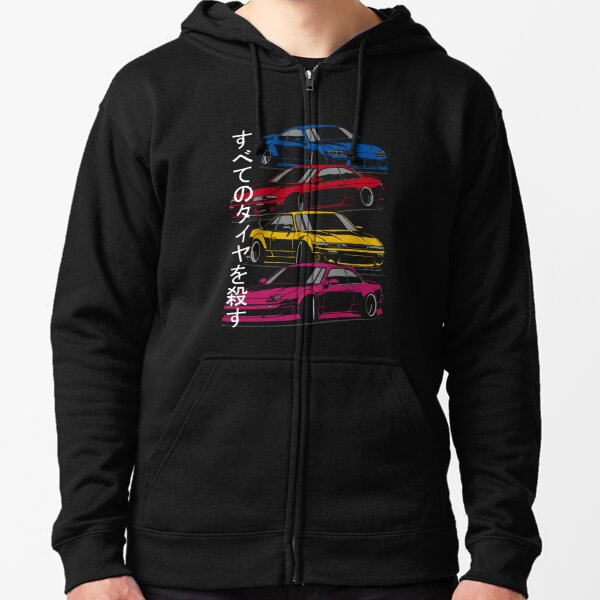 Kill all tires. Silvia S13, S14, S15 (color) Zipped Hoodie