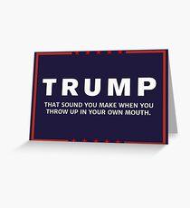 Anti-Trump Vomit Greeting Card