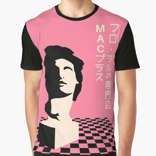 MACINTOSH PLUS - FLORAL SHOPPE PINK Graphic T-Shirt