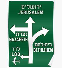 Road sign Israel Poster