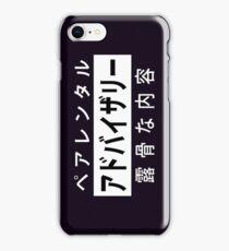 Mind your language - Japanese iPhone Case/Skin