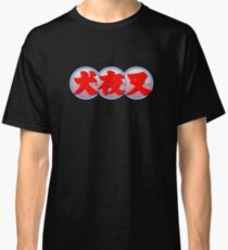 INUYASHA - LOGO Classic T-Shirt