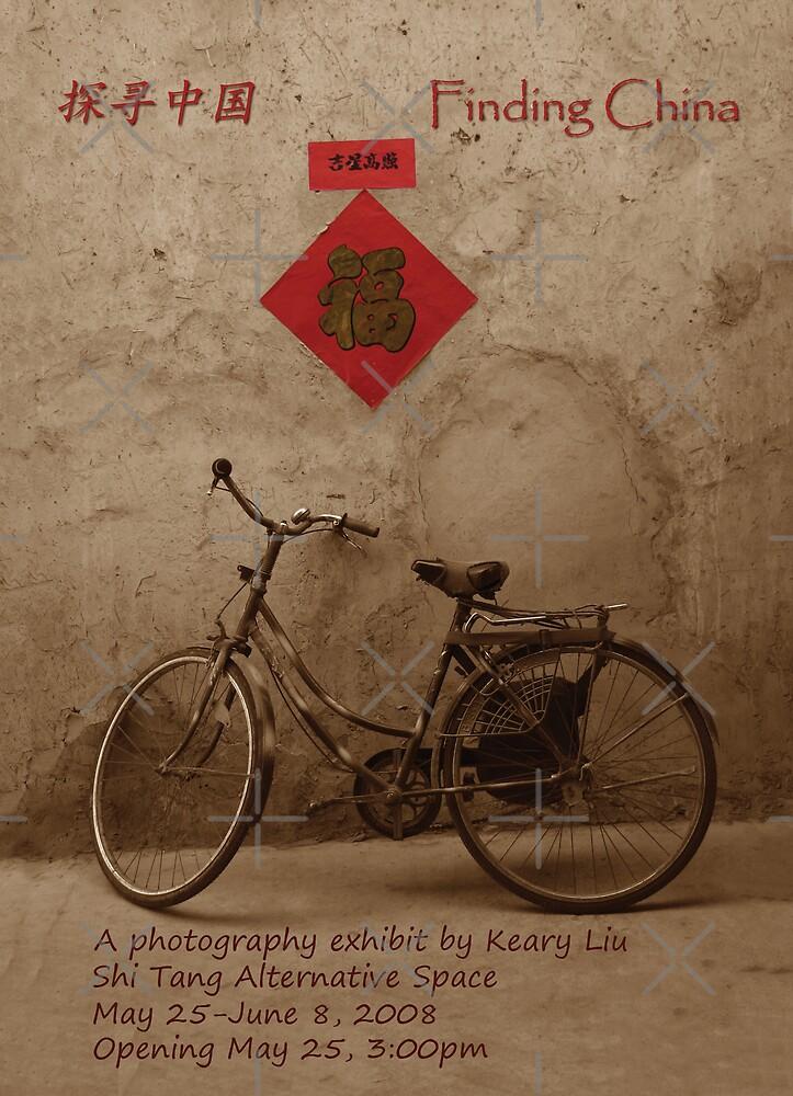 Finding China by KLiu