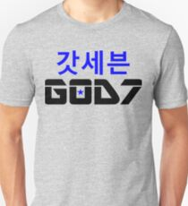 ​♫❤I Love GOD7-KPop Forever❤♪ T-Shirt