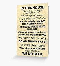 Tarjeta de felicitación En esta casa ... Hacemos friki