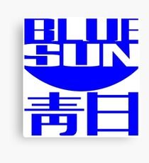 Firefly: Blue Sun Corporate Logo Canvas Print