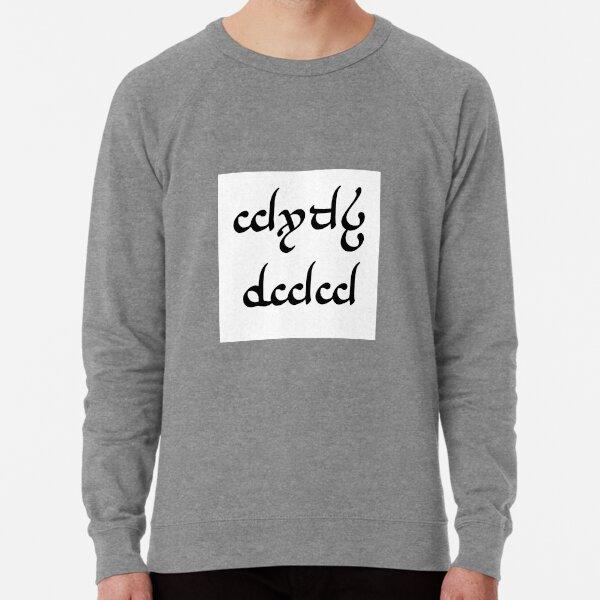 pour tous les fans de LOTR Sweatshirt léger