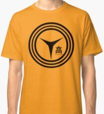[PERSONA 4] YASOGAMI HIGH SCHOOL EMBLEM Classic T-Shirt