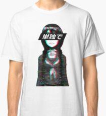 ALONE JAPANESE SAD AESTHETIC  Classic T-Shirt